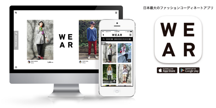 Japanese e Commerce - WEAR